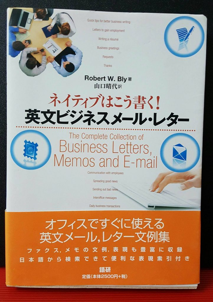 The complete collection of Business Letters Memos and E-mail :  Sách song ngữ Anh – Nhật