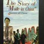The Story of Made in China