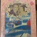 Sách học, truyện tiếng Trung phần 2