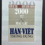 2000 từ và mẫu câu Hàn – Việt thông dụng by Kim Ki Tae và Kim Seon Kwon