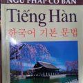 Ngữ pháp cơ bản tiếng Hàn – Lê Huy Khoa