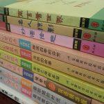 Bộ sách song ngữ Anh  – Trung (Dành cho học tiếng Trung và Tiếng Anh)