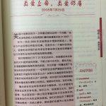Sách song ngữ Anh – Trung ( Những bài diễn thuyết nổi tiếng tại các trường Đại Học)