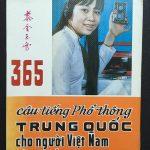 365 câu tiếng phổ thông Trung Quốc cho người Việt Nam tự học – Lê Kim Ngọc Tuyết