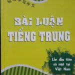 Bài luận tiếng Trung : THS. Nguyễn Ngọc Lân – Anh Dương