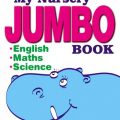My Nursery Jumbo Book by Geetha Menon, Baljit Kaur (English, Maths, Science)