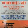Từ điển Nhật – Việt 2000 Từ Nhật Gốc Hán Chữ Kanji, Huỳnh Tấn Kim Khánh, Nguyễn Bích Thuận