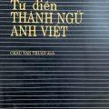 Từ điển thành ngữ Anh Việt by Martin H. Manser, Châu Văn Thuận dịch