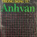 từ ngữ đặc biệt trong động từ anh văn – Hoàng Năng Oanh, M.A, NewYork University
