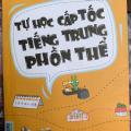 Tự học cấp tốc tiếng Trung phồn thể | The Zhishi, nxb Hồng Đức