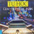 Tự học giao tiếp tiếng Hàn, Lê Huy Khoa