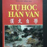 Tự học hán văn by Nguyễn Khuê NXB Thành Phố HCM