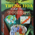 Tự học tiếng phổ thông Trung Hoa cấp tốc