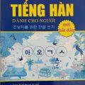 Tập viết Tiếng Hàn dành cho người mới bắt đầu, Lê Văn Anh