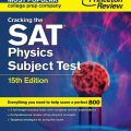 The Princeton Review | Cracking the SAT Physics Subject Test