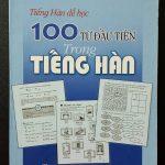 Tiếng Hàn dễ học – 100 từ đầu tiên trong tiếng Hàn