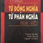 Từ điển từ đồng nghĩa từ phản nghĩa Hoa Việt by Trương Văn Giới, Phạm Văn Hỷ, Nguyễn Thị Nam