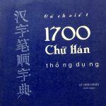 Cách viết 1700 chữ Hán thông dụng – Lê Đình Khẩn