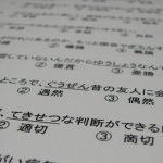 Tổng hợp đề thi năng lực tiếng Nhật N1 N2 N3 N4 N5