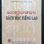 Sách học tiếng Lào – Viện nghiên cứu Đông Nam Á