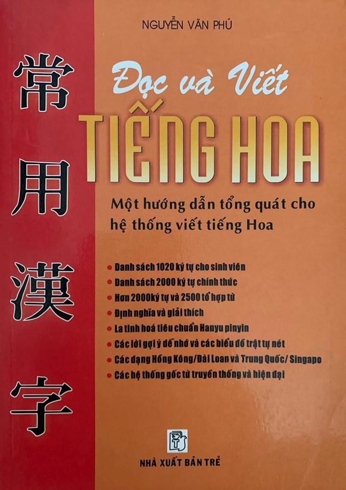 Đọc và viết Tiếng Hoa, một hướng dẫn tổng quát cho hệ thống viết Tiếng Hoa, Nguyễn Văn Phú