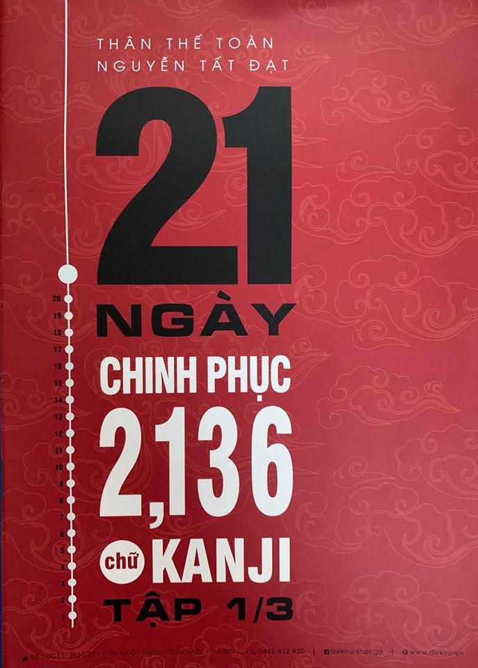 21 ngày chinh phục 2136 chữ Kanji, Thân Thế Toàn, Nguyễn Tất Đạt tập 1, 2, 3