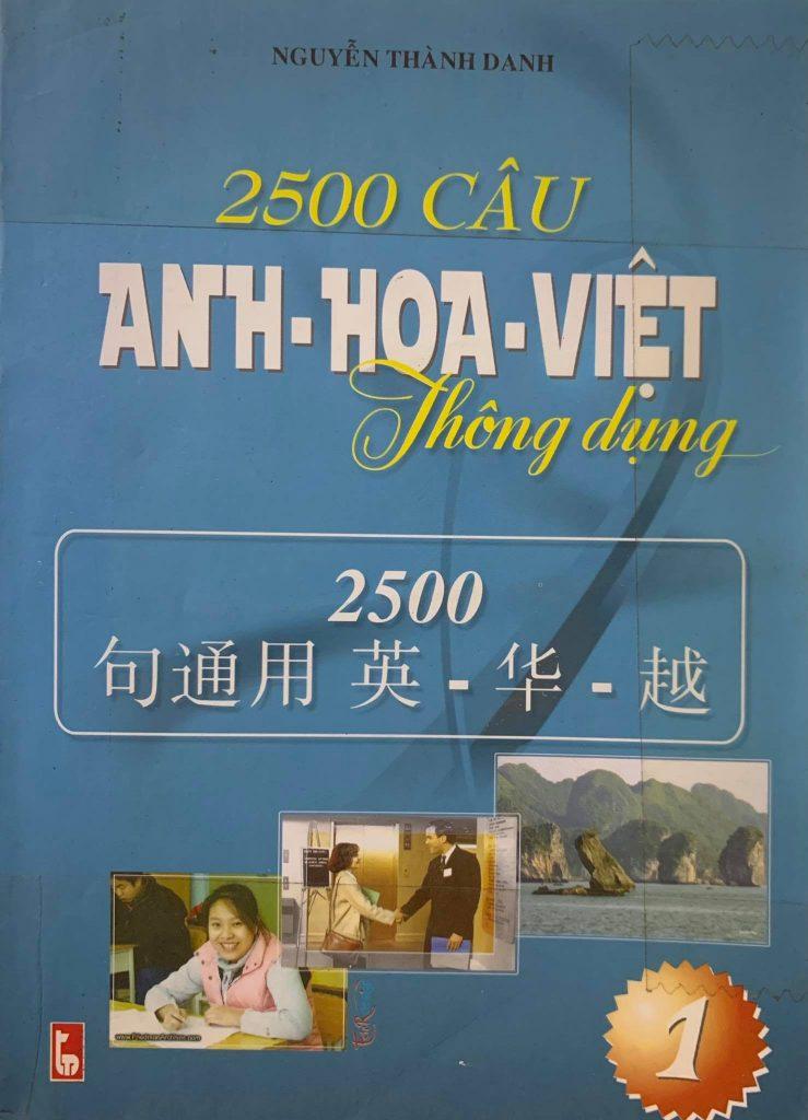 2500 câu anh hoa việt thông dụng, Nguyễn Thành Danh
