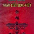 800 câu giao tiếp Hoa Việt, Dương Hồng
