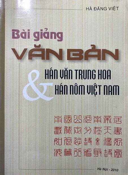 Bài giảng văn bản Hán văn Trung Hoa, Hán Nôm Việt Nam, Hà Đăng Việt, Đinh Thanh Hiếu, Đặng Đức Siêu
