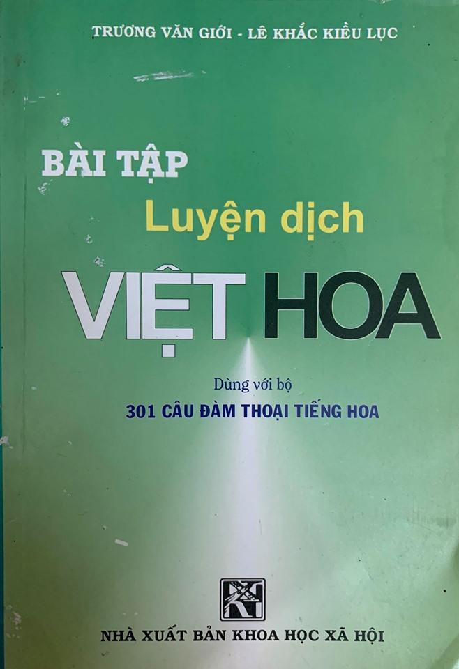 Bài tập luyện dịch Việt Hoa, Trương Văn Giới, Lê Khắc Kiều Lục