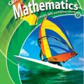 California Mathematics 1,2,3,4,5,6,7, Concepts, Skills, and Problem Solving, Glencoe, Macmillan, McGraw Hill,