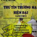 Cẩm nang thư tín thương mại hiện đại Anh Việt, Lê Minh Cẩn