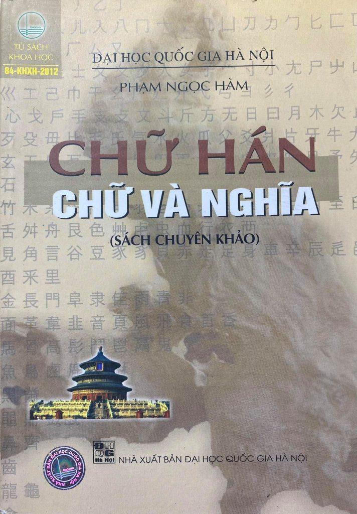 Chữ hán, chữ và nghĩa, sách chuyên khảo, Phạm Ngọc Hàm