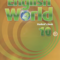 English World 10 Student's book, Mary Bowen, Liz Hocking, Wendy Wren, Macmillan