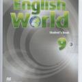 English World 9 Student's book, Mary Bowen, Liz Hocking, Wendy Wren, Macmillan