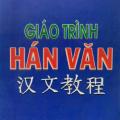 Giáo trình Hán Văn, Chu Thiên