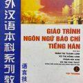 Giáo trình Ngôn ngữ báo chí Tiếng Hán, Trần Thị Thanh Liêm, Vũ Thị Hồng Liêm, Phạm Hải anh, Vũ Thị Thu Thủy