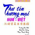 Giáo trình thư tín thương mại hoa việt, Trương Văn Giới, Giáp Văn Cường, Phạm Thanh Hằng
