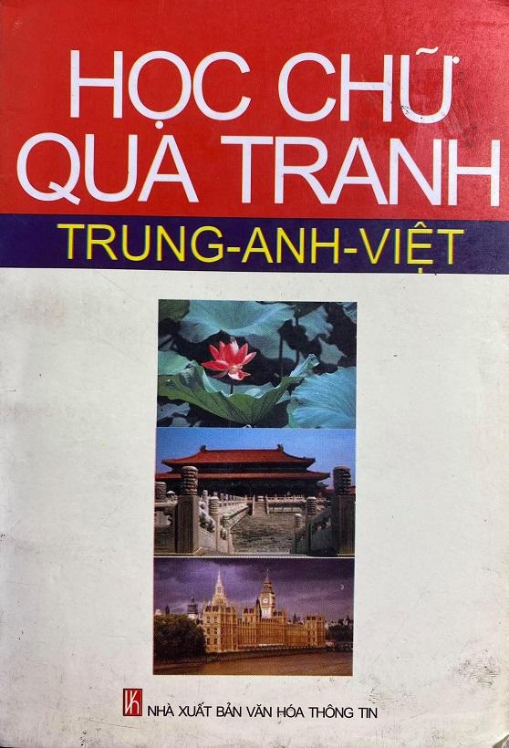 Học chữ qua tranh Trung - Anh - Việt
