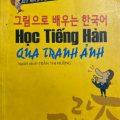 Học tiếng Hàn qua tranh ảnh, Kyoung Sook, Trần Thị Hường