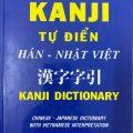 Kanji tự điển Hán - Nhật - Việt, Nguyễn Mạnh Hùng, Kanji Dictionary