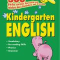 Kindergarten English, 300 practice exercises that build and reinforce basic Vocabulary and Grammar, EPH, Pia Li, Seema Unni