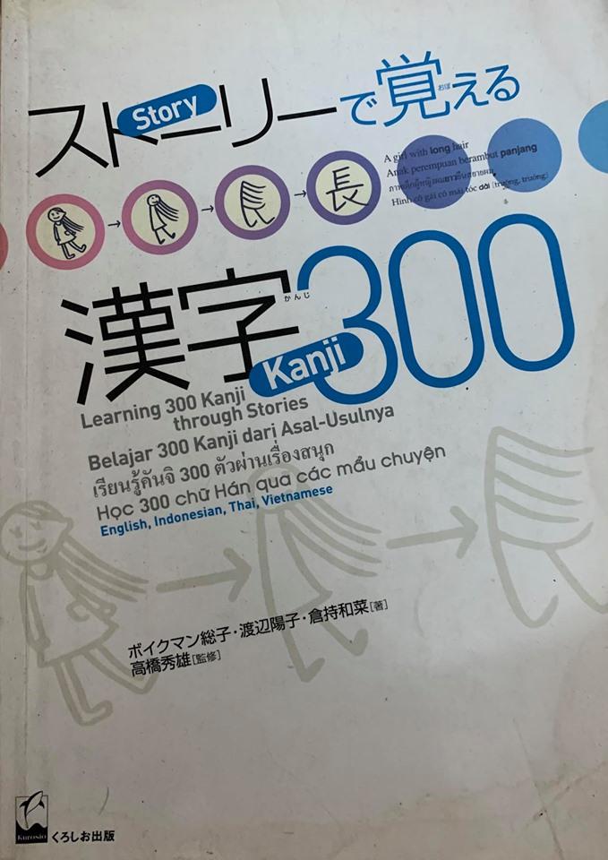 Learning 300 Kanji through Stories - Học 300 chữ Hán qua các mẩu chuyện