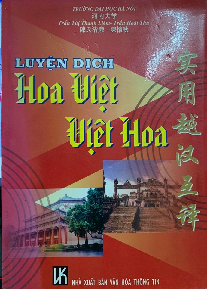 Luyện dịch Hoa Việt, Việt Hoa, Trường ĐH Hà Nội, Trần Thị Thanh Liêm, Trần Hoài Thu