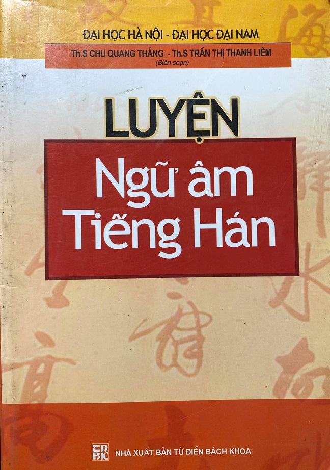 Luyện ngữ âm tiếng Hán, Đại Học Hà Nội, Đại Học Đại Nam, Chu Quang Thắng, Trần Thị Thanh Liêm