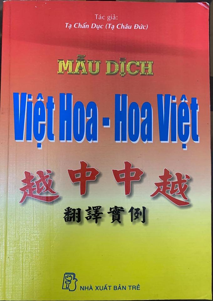 Sách tiếng Trung Phần 1