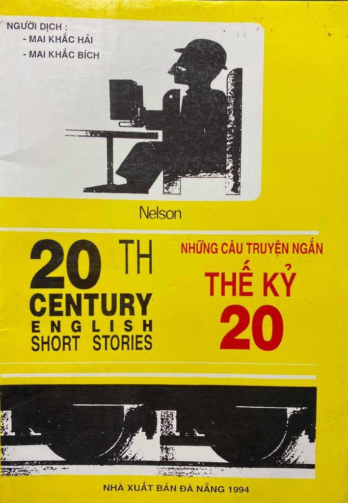 Những câu truyện ngắn thế kỷ 20, 20th century english short stories, Nelson