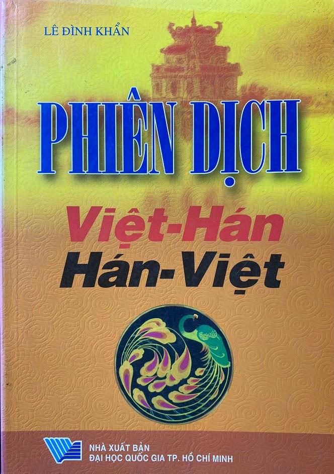 Phiên dịch Việt Hán, Hán Việt, Lê Đình Khẩn