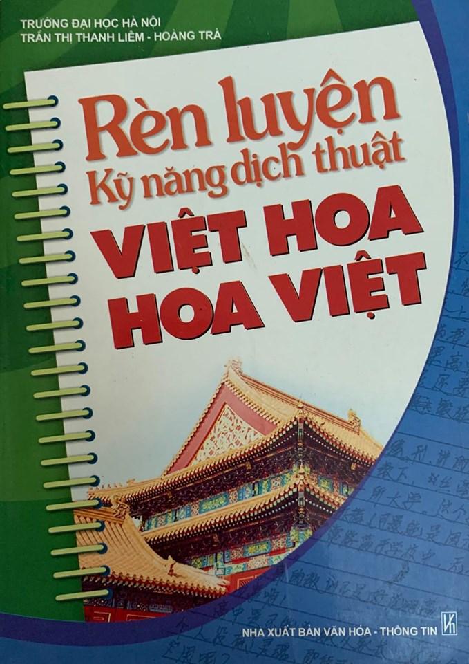 Rèn luyện kỹ năng dịch thuật Việt Hoa, Hoa Việt, Trần Thị Thanh Liêm, Hoàng Trà