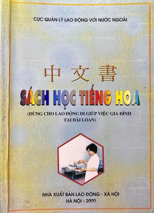 Sách học tiếng Hoa dùng cho lao động đi giúp việc gia đình tại Đài Loan
